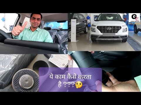 Hyundai Venue Air purifier - how to use it?? Features & Functioning !!!!