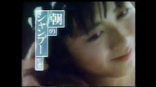 めぞん一刻 #OP 主題歌:#悲しみよこんにちは(#斉藤由貴)| https://y...
