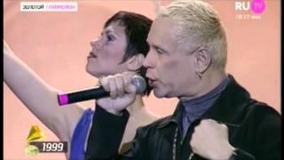 Борис Моисеев и Николай Трубач - Щелкунчик (Золотой граммофон 1999 год )
