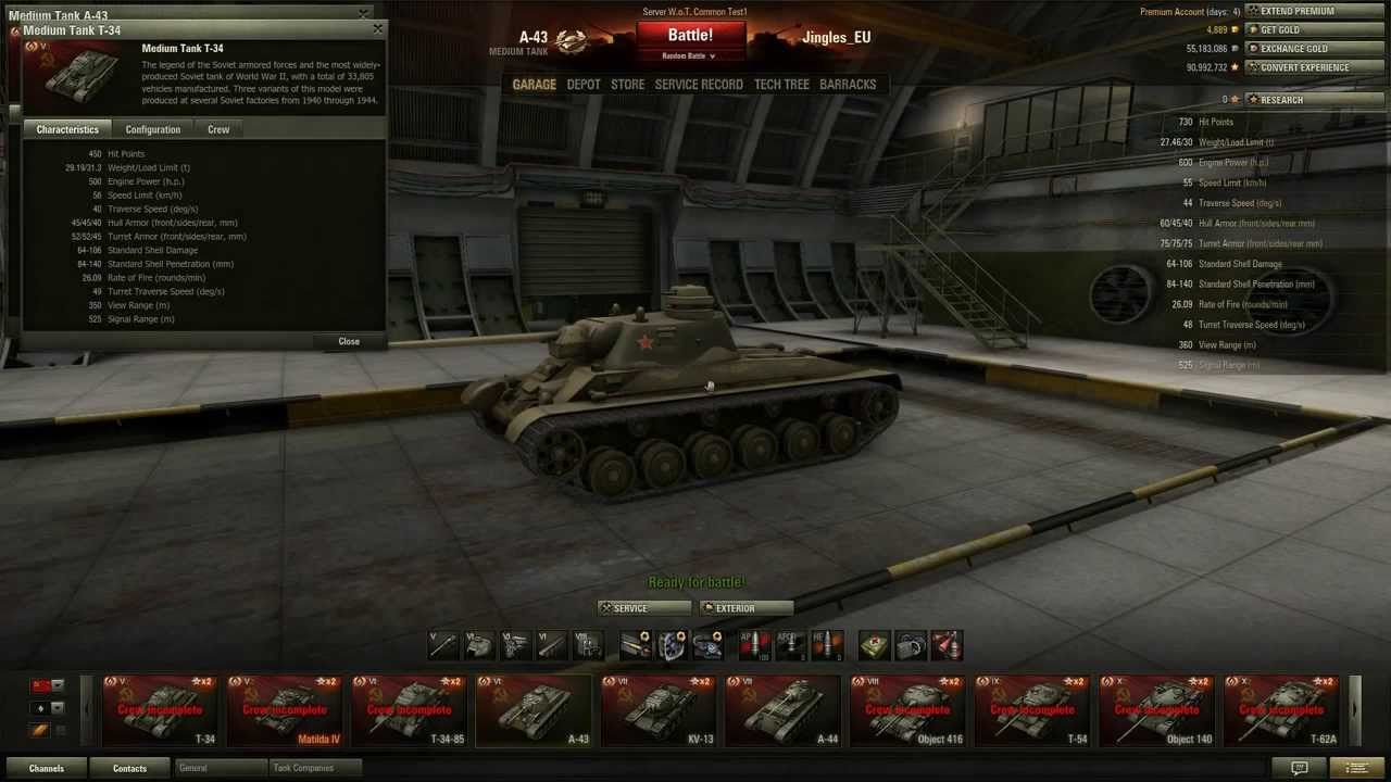 A 43 Wot world of tanks - patch 8.8 preview - a-43 tier 6 medium tank