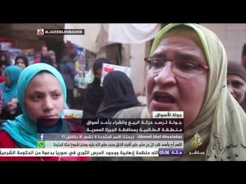 e4b97bedb  جولة في سوق منطقة الطالبية بالجيزة في مصر - YouTube