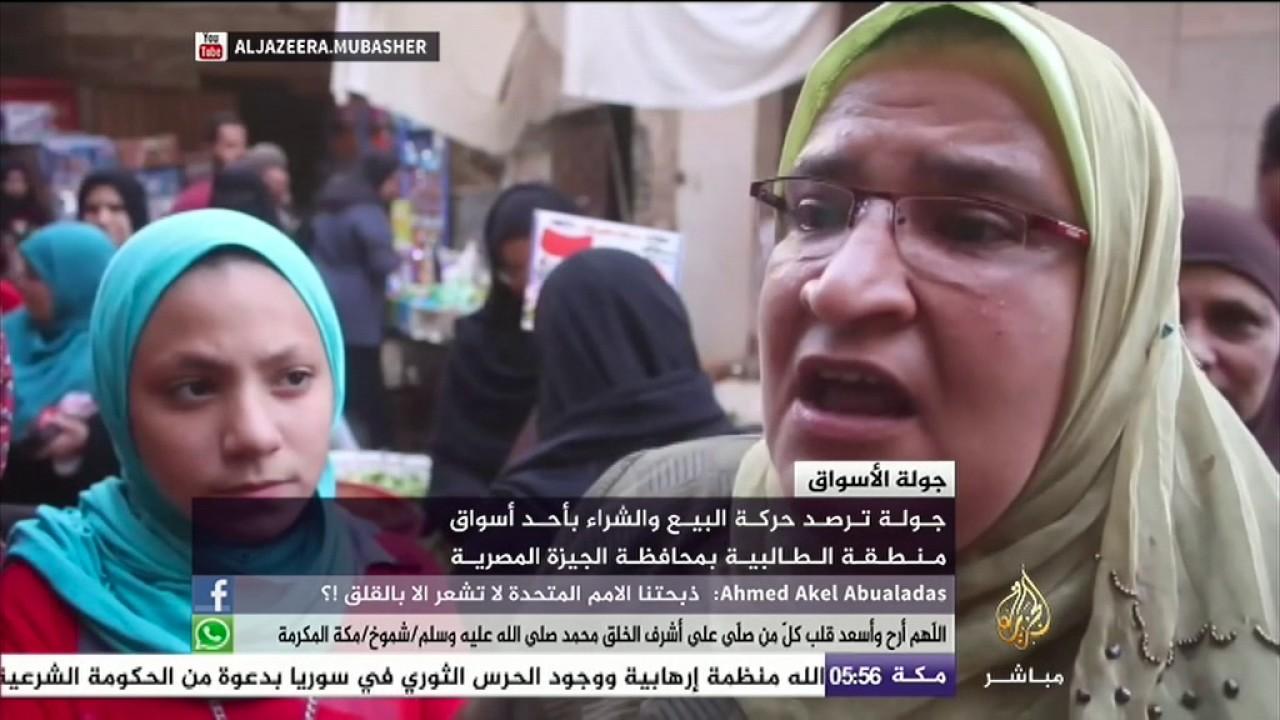 bec17ee7b جولة في سوق منطقة الطالبية بالجيزة في مصر - YouTube