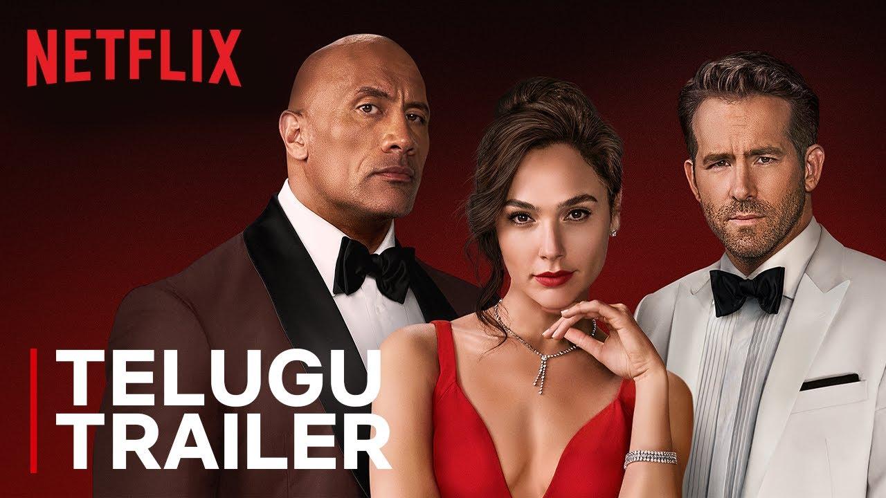 RED NOTICE | Official Telugu Trailer | Dwayne Johnson, Ryan Reynolds, Gal Gadot | Netflix India