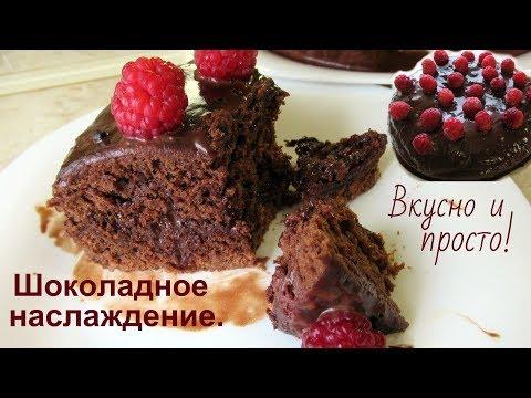 Шоколадный торт в мультиварке на сметане