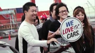 WE LOVE CARS. GRAN TURISMO 5
