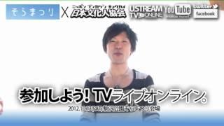 鈴木すぅーTVライブオンライン(駒沢そらまつり会場) 佐藤麻紗 動画 17