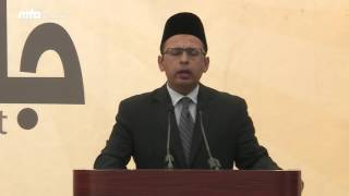 Recitation & Translation - Mohammed Shabooti & Harris Ahmed - Jalsa Salana West Coast USA 2016