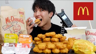 【ASMR】大量のマクドナルドをガチの機材で収録モッパン!!【咀嚼音:McDonald's】