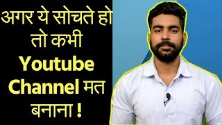 Is it easy to earn money from Youtube 2018 | Make Money from Youtube | Praveen Dilliwala
