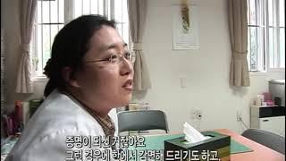 11주 매화종합사회복지관   자원개발