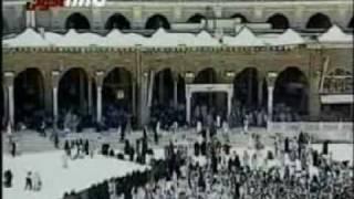 filosofía de hajj part 1 of 2 urdu