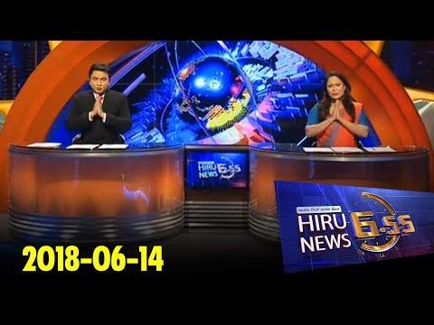 Hiru News 6.55 PM   2018-06-14