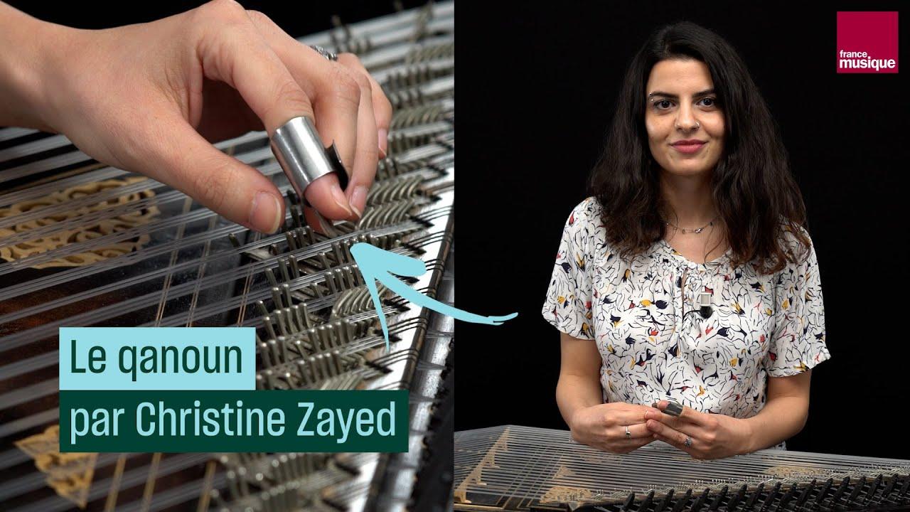 Le qanoun, comment ça marche ? Avec Christine Zayed - Culture Prime