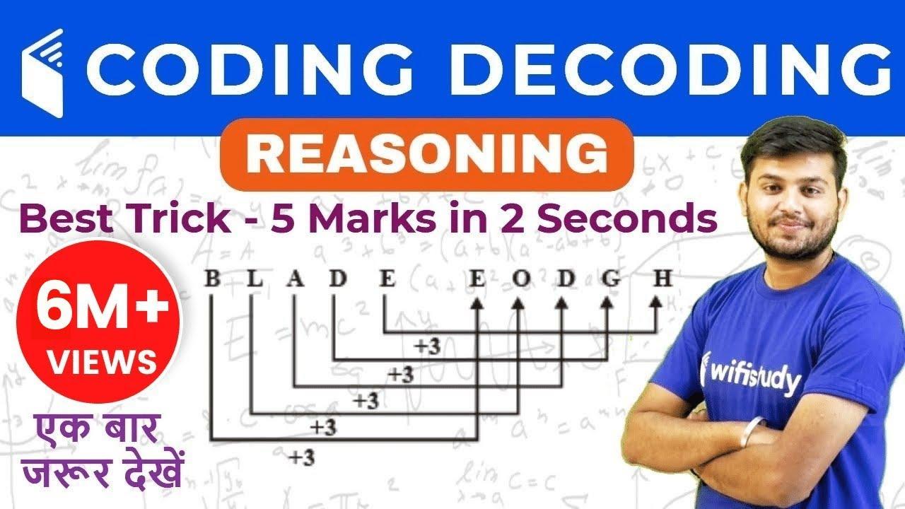 Download CODING DECODING Reasoning Tricks in Hindi   सिर्फ 1 ही Trick से सारे प्रश्न Solve