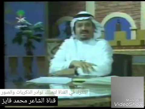 عودة للذكريات موسيقى مسابقة رمضان للكبار زمان كاملة Youtube
