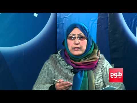PEOPLE'S VOICE: Paktika Residents Share Their Challenges/بازجویی مشکلات پکتیکا از زبان باشندهگان آن