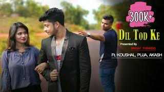 Download lagu O Mehendi Pyar Wali || Dil Tod Ke || Ft. Koushal & Puja || TikTok Viral Song || Bright Thinkers