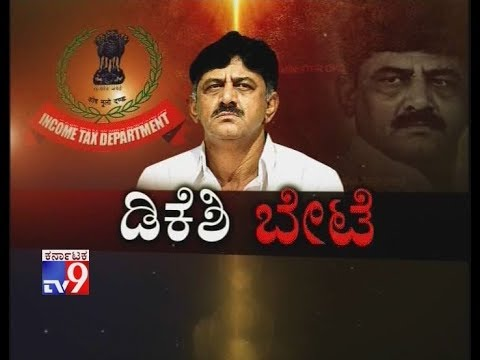 `DKShi Bete`: Day 2 Live Updates: IT Raids on DK Shivakumar