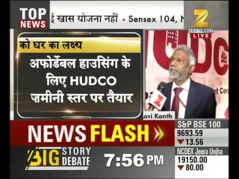 HUDCO to provide housing loan at cheaper prices for affordable housing schemes