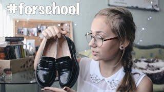SCHOOL HAUL   Покупки одежды + 5 ОБРАЗОВ В ШКОЛУ на каждый день   Vorobeva Alena ♡