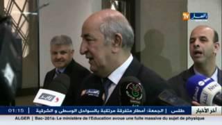 وزير السكن عبد المجيد تبون عن  تسليم مفاتيح عدل بداية من الأسبوع المقبل