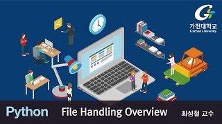 파이썬 강좌 | Python MOOC | File Handling Overview