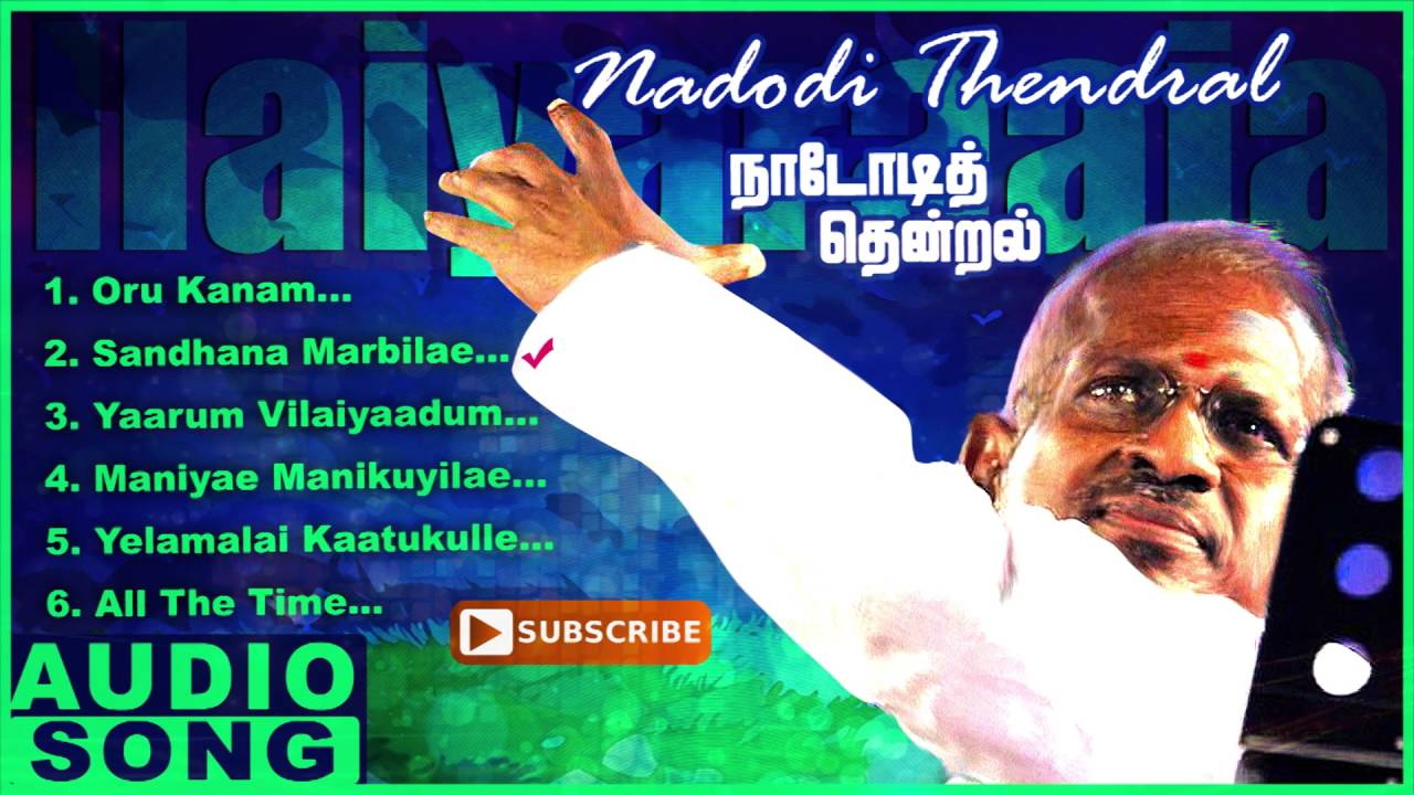 """Thendralile mithanthu puthiya thendral movie 1980""""s and 1990""""s."""