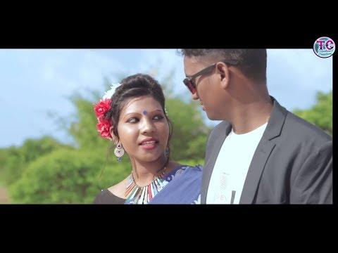 new-santali-video-song-2018-||-bali-disom-rema-||