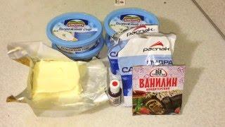 Крем-чиз для тортов и капкейков (рецепт в описании)
