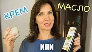 видео 4 мифа о кокосовом масле