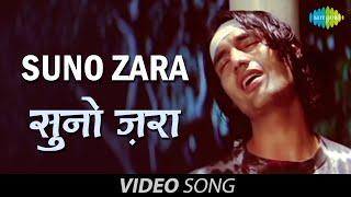 Suno Zara | Official Video| Bada Din | Marc Robins