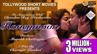 HONEYMOON   হনিমুন   Shaan   Kohima   Aarav   Bengali Short Film   Tollywood Short Movies HD..