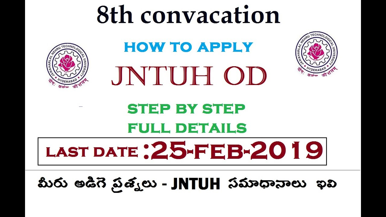 Original Degree Application Form Jntu Kakinada, How To Apply Od Original Degree From Jntuh Th Convacation, Original Degree Application Form Jntu Kakinada