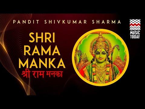 Shri Rama Manka 108 | Audio Jukebox | Vocal | Devotional | Suresh Wadkar