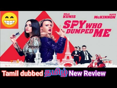 The Spy Who Dumped Me 2018 Tamil Dubbed Movie Review