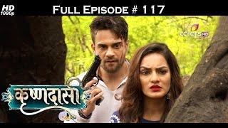 Krishnadaasi - 6th July 2016 - कृष्णदासी - Full Episode HD