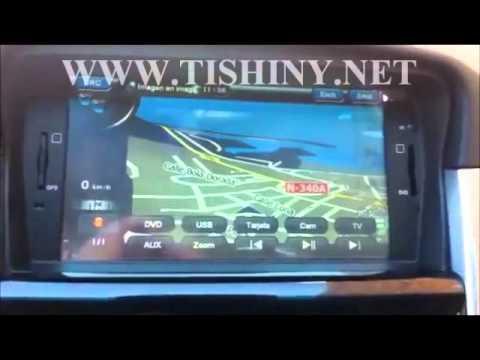 Мультимедиа с Интернетом 3G для Chevrolet Cruze