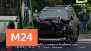 Смотреть видео Семь человек пострадали в аварии с участием автобуса на западе Москвы - Москва 24 онлайн
