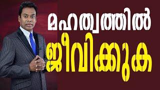 Malayalam Church Sunday online Service - Bro Suresh Babu