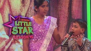derana-little-star-10-23-05-2020