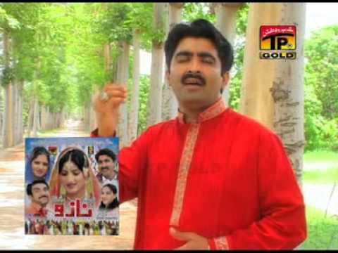 Nai Phalyan Nai Phalyan | Ajmal Sajid | Dil Naal Cha Dil Watwayo Say | Album 7