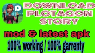 How to download plotagon for free videos / Page 2 / InfiniTube