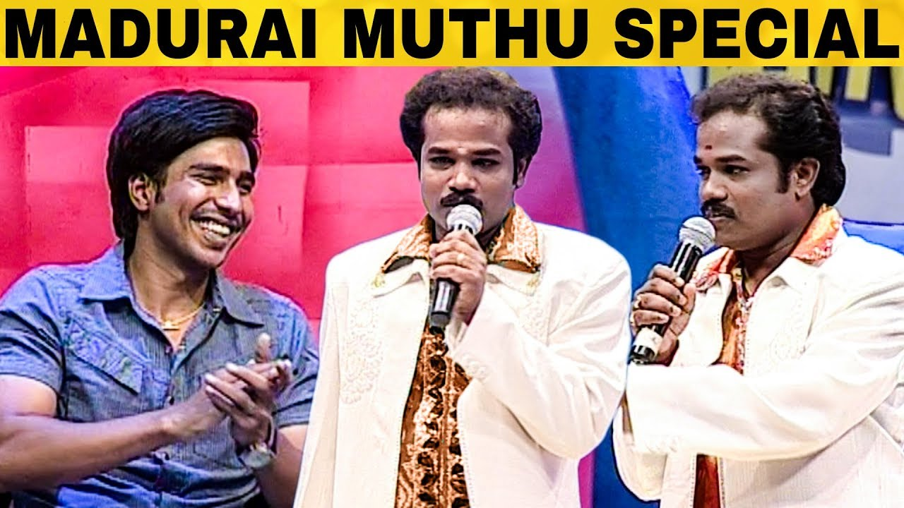 Download Madurai Muthu Comedy Collection   Episode 45   Solo Performance   Asatha Povathu Yaru   மதுரை முத்து