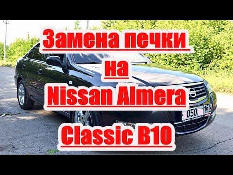 Печка отопителя.разбор торпеды . Nissan Almera Classic b10.