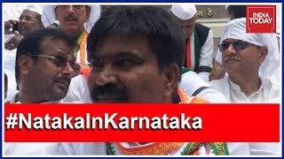 'Flip-Flop' Independent MLA Shankar To Root For Congress After 4 Decisions #NatakaInKarnataka