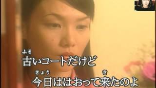 この曲はペギー葉山さんの新曲です。作詞作曲弦哲也さんの 作品で綺麗な...