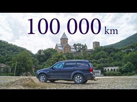 SsangYong Rexton. Расходы на вторые 100 т.км.