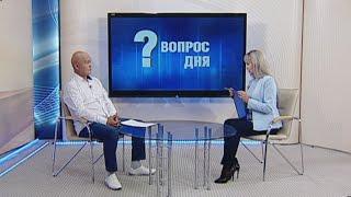 ВОПРОС ДНЯ (Валерий Топоев, 6 сентября 2021)