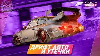 Forza Horizon 4 - FORMULA DRIFT В ИГРЕ И УТЕЧКИ НОВЫХ АВТО! / Много тачек Джеймса Бонда 😎