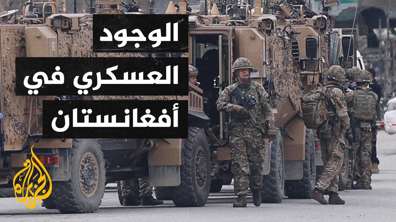 طالبان ترفض تأمين الناتو مطار كابل الدولي  - نشر قبل 2 ساعة